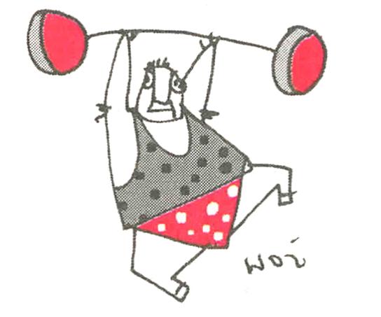 halterophile