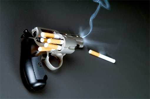 pistolet chargé de cigarettes